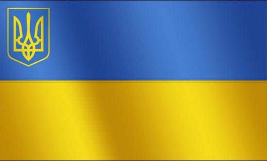 Пляжи Украины