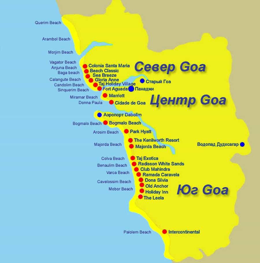 Карта пляжей Гоа в Индии