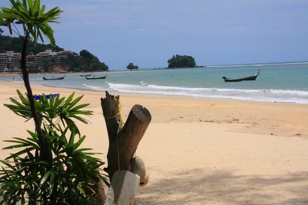 Пляж Мыс Най-Янг