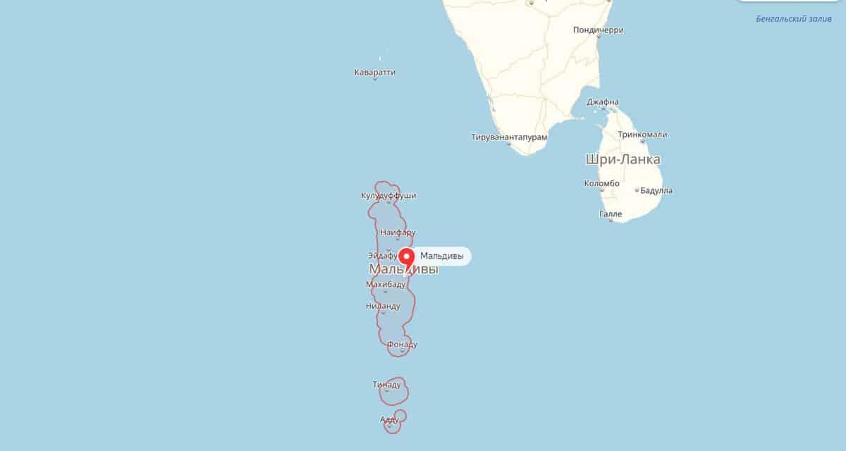 острова Мальдив как добраться
