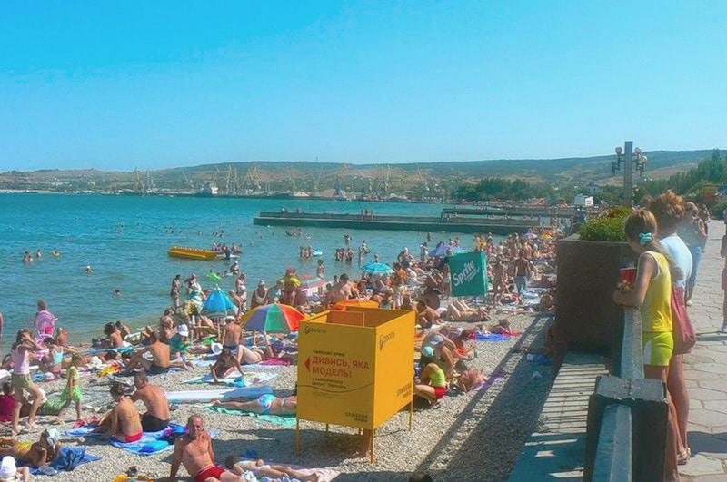 Пляж «Камушки»
