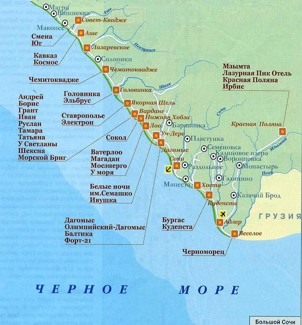 Карта пляжей Сочи