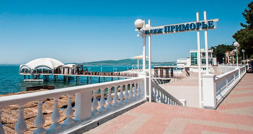 центральный вход пляж Приморье