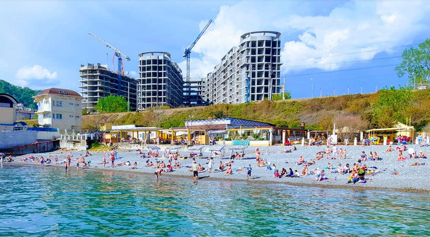 пляж Русалочка Мамайка