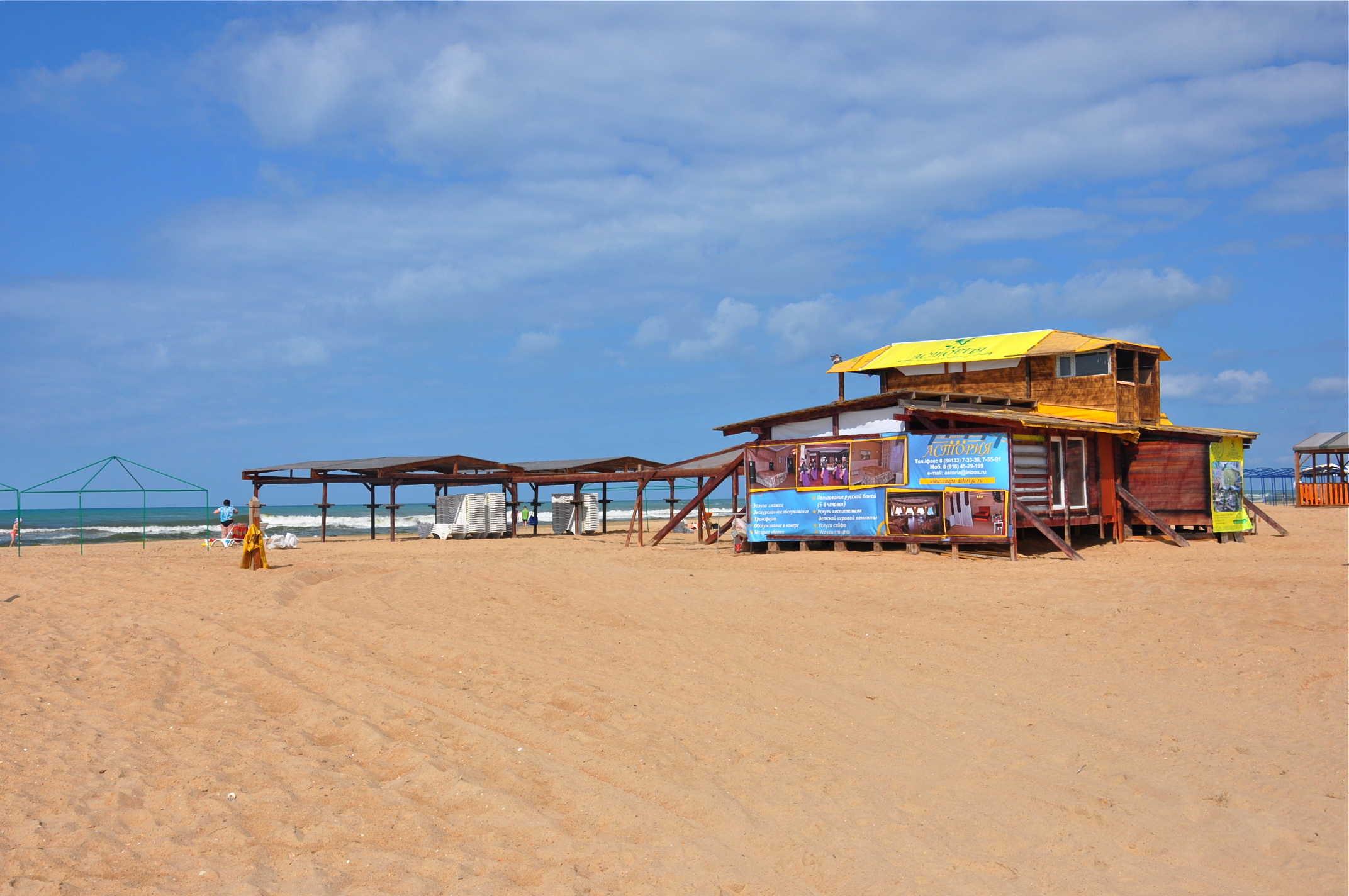 Белый пляж Джемете