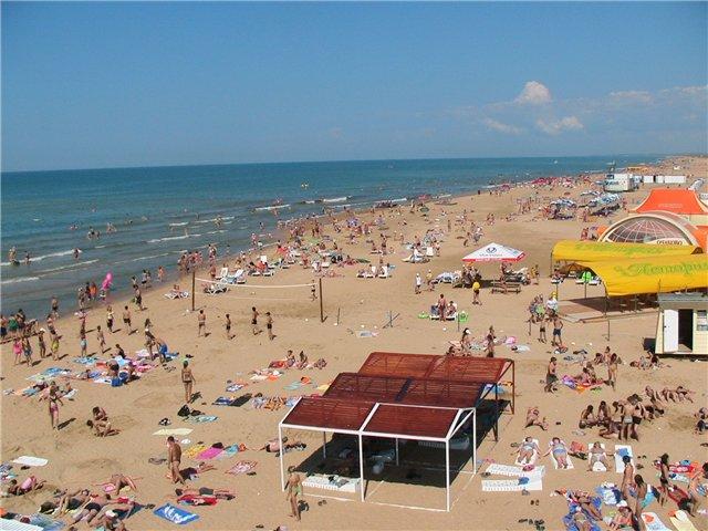 фото витязево пляжа