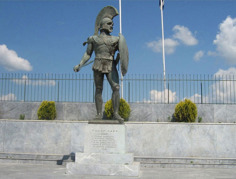 Город Спарта