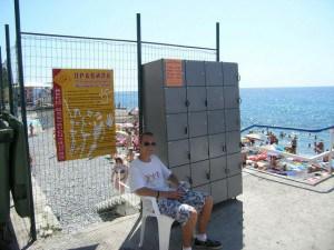 Пляжный бизнес идеи