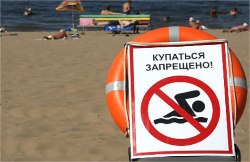Котласский городской пляж