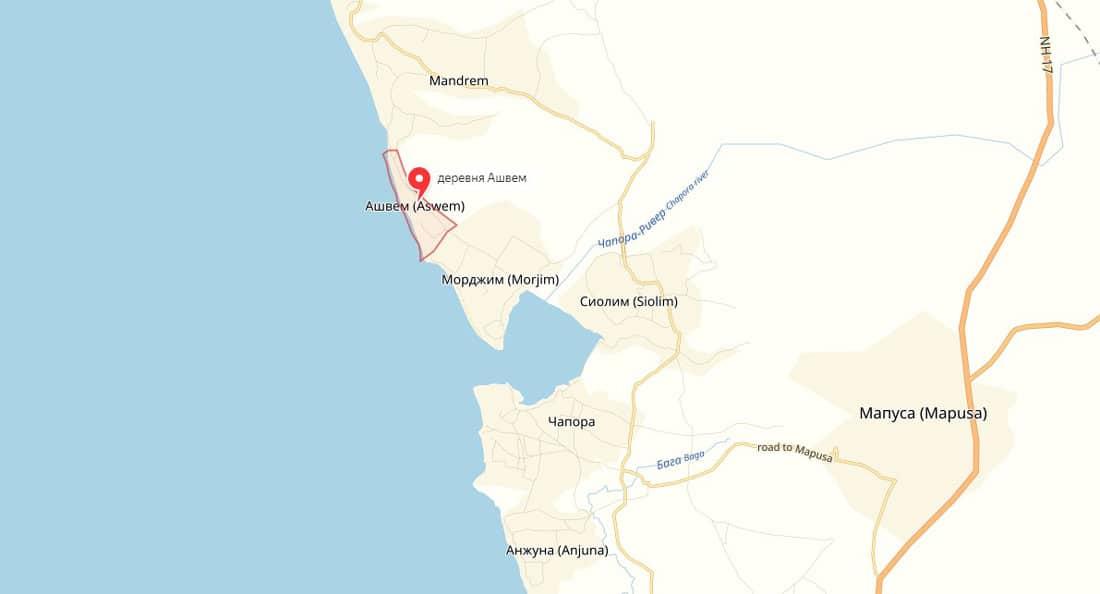 где пляж Ашвем на Гоа