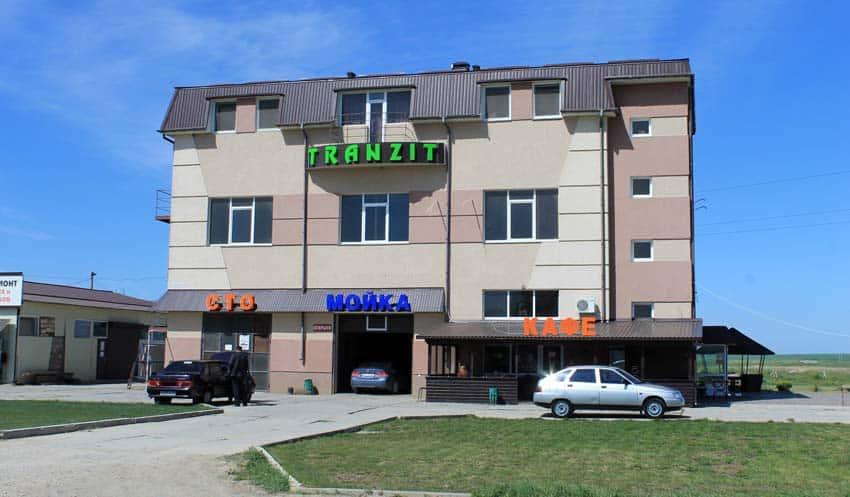 Приморский гостиница Транзит