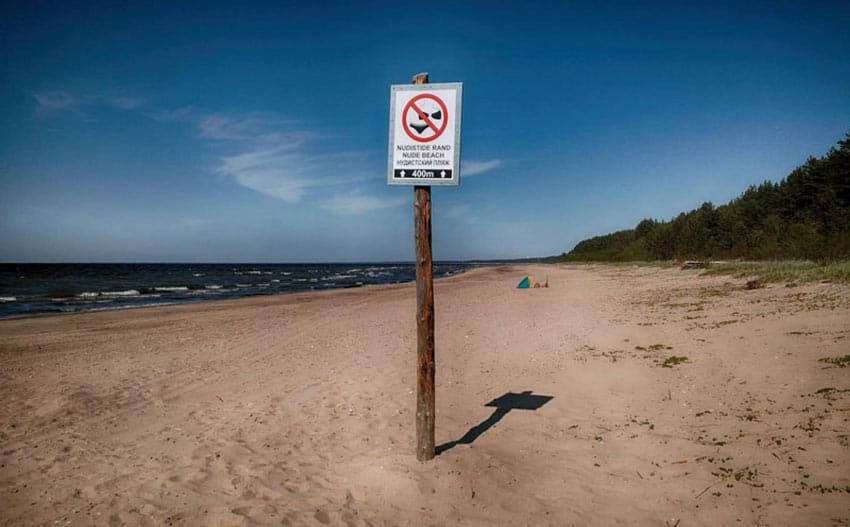 Нудистский пляж Балаково