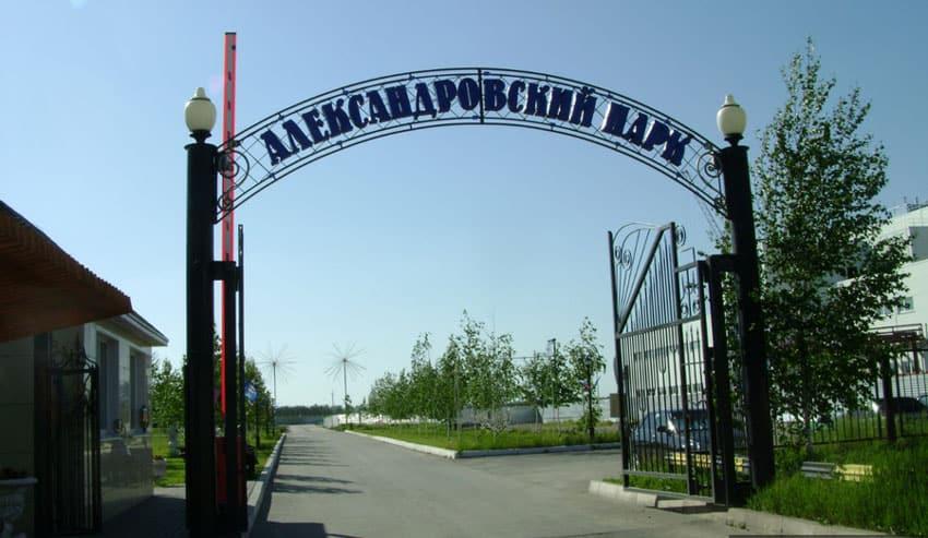 Александровский парк в Ульяновске