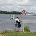 зона для купания детей Лысково