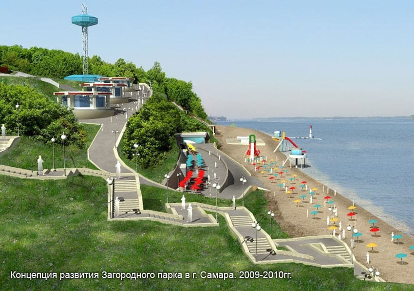 концепция Загородного парка Самара