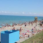 пляж турбаза Чайка на Цимлянском водохранилище