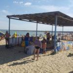 Цимлянский пляж