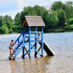 Бухта Пироговское водохранилище