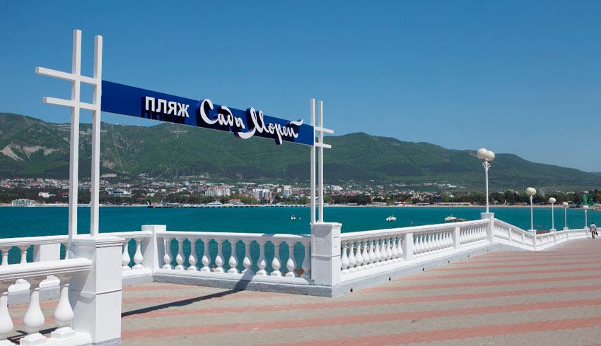 пляж Сады морей Геленджик